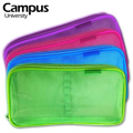Estojo Rectangular Transparente Campus University c/ 2 Fechos
